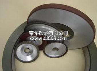 立方氮化硼砂轮