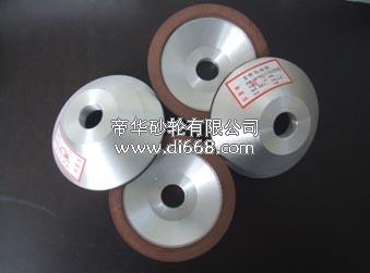 碗型金刚石砂轮