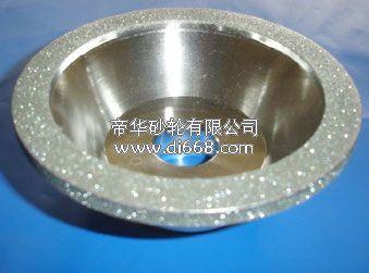 电镀碗型砂轮